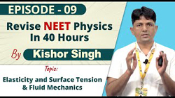 Physics Episode-09