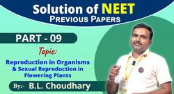 BIOLOGY LECTURE-09