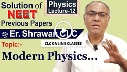 Physics Lecture-12