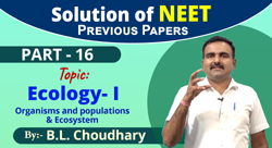 BIOLOGY LECTURE-16
