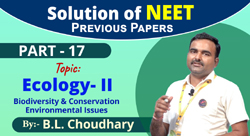 BIOLOGY LECTURE-17