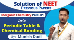 Chemistry Lecture-06