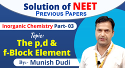 Chemistry Lecture-08