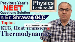 Physics Lecture-06