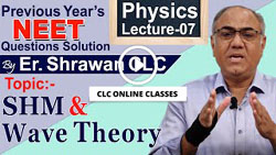 Physics Lecture-07