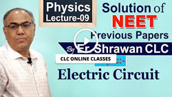 Physics Lecture-09