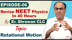 Physics Episode-06